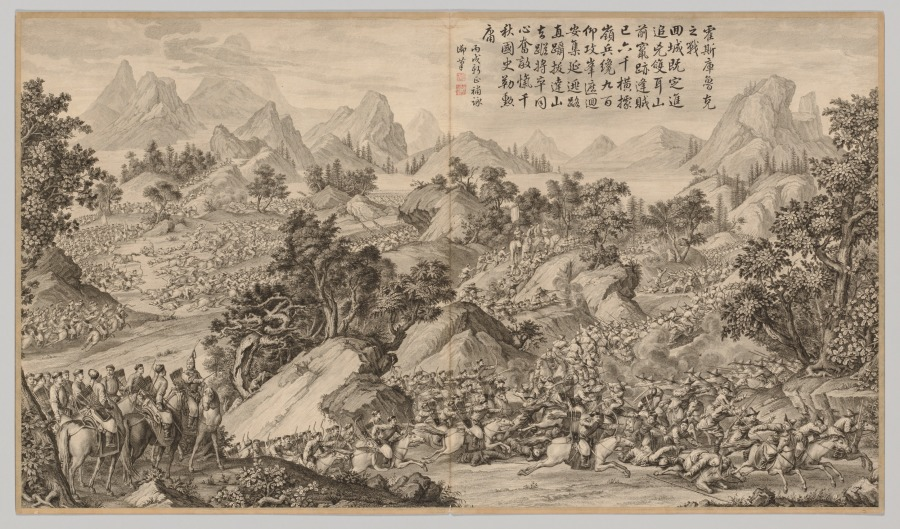 Battle at Heshi Kuluke: from Battle Scenes of the Quelling of Rebellions in the Western Regions, with Imperial Poems